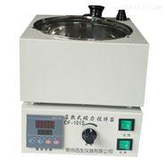 集热式搅拌器