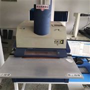 SFT9455日立SFT9455 X射线荧光镀层测厚仪