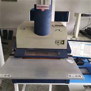 日立SFT9455 X射线荧光镀层测厚仪