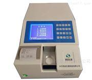 广州石油产品硫含量测定仪