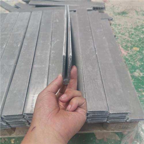 专业生产耐高温U型绝缘板