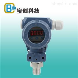 BCPYB-400供应自动化控制仪表