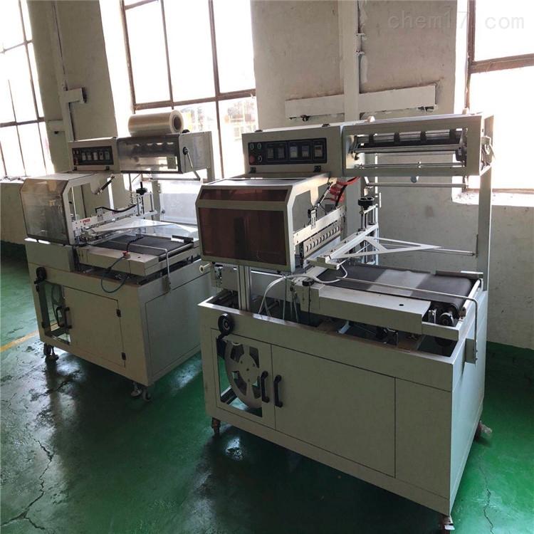 河北收缩膜塑封机厂家 全自动热收缩包装机