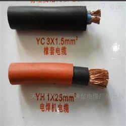YH优质YH橡套电缆 电焊机电缆规格