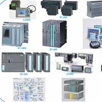 6GK1 161-6AA00CP通讯网卡