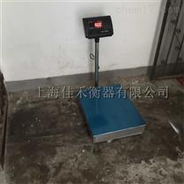 工业级电子落地秤,200kg/10g高精度台秤