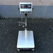 60kg不銹鋼電子臺秤-制藥廠防腐蝕立桿臺秤