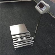 TCS-60kg60kg防水计重台秤-带打印立杆电子称