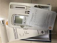 testo 108-2防水型食品温度仪|德图代理