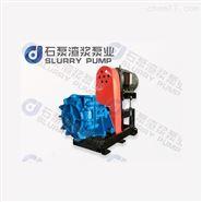 石家庄L型渣浆泵泵业型号