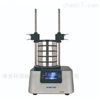 SS2000震动筛分仪(前处理设备)