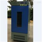 HWHS-80恒溫恒濕培養箱