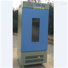 HSP-150恒溫恒濕培養箱