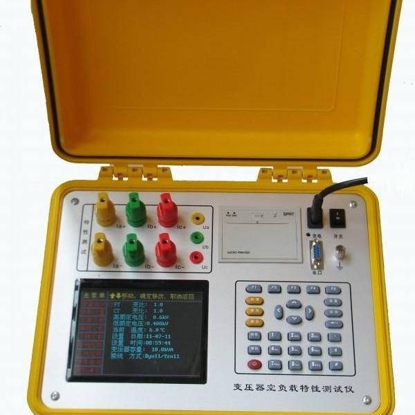 YW-2000S变压器损耗参数测试仪价格