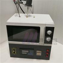 天津实验室微波炉CYI-J1-3厂家直销