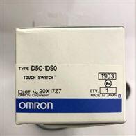 D5C型日本欧姆龙OMRON接触开关