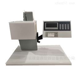 熔喷布溶体流动速率测试仪