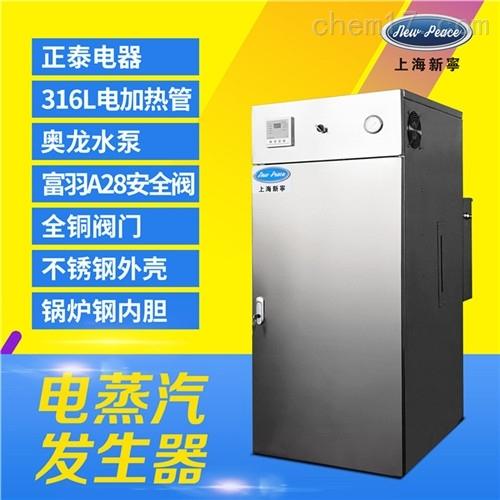 LDR0.05-0.7LDR0.05-0.7免檢立式奶茶视频app茄子發生器廠家銷售