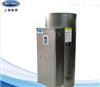 LDR0.017-0.7LDR0.017-0.7立式电蒸汽发生器