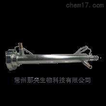 NYB-YF-1Xa不锈钢连续流微通道反应器产固反应模块1Xa