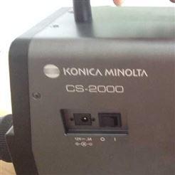 CS2000A美能达分光辐射亮度计