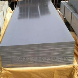 SPCCDC04冷轧板