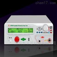 CS9901E长盛 CS9901E 程控电容器漏电流测试仪