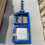 LMD插板阀带行程开关液动螺旋闸门