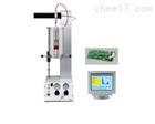 SLC型激光油液颗粒计数系统厂家