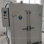 JDHX-1800L-500熔噴布模具殘膠高溫烘箱(干燥箱)