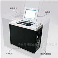 便攜式紫外吸收法煙氣分析儀