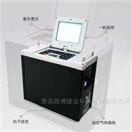 便携式紫外吸收法烟气分析仪