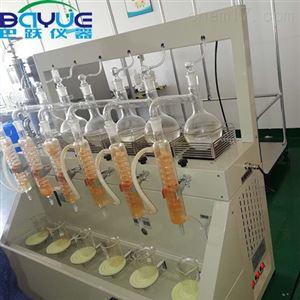 总氮蒸馏消解器