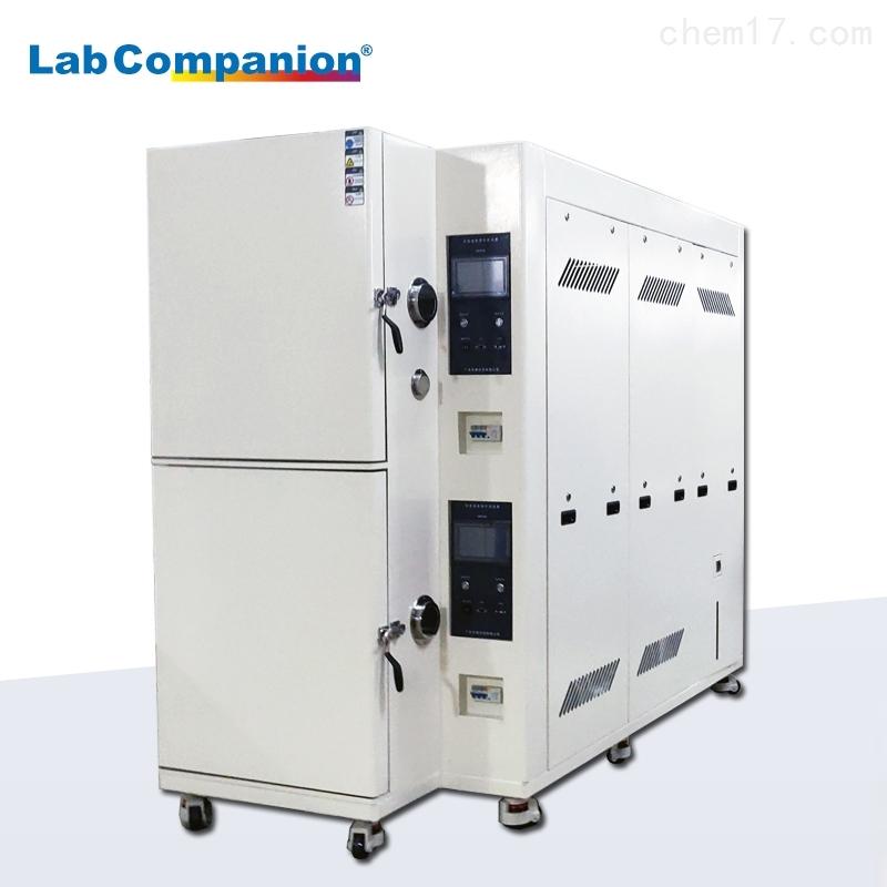 宏展LabCompanion低温冲击试验机