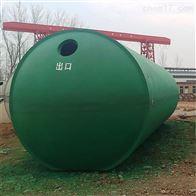 12 20 30 40 50立方一体式商砼水泥化粪池厂家直销经济实惠