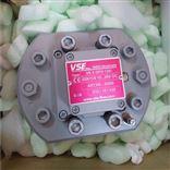 VS0.1EPO12V32Q11/4-Ex德国VSE流量计