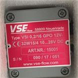 VS2GPO12V12A11/X-24德国VSE流量计