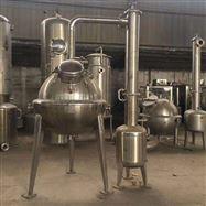 化工设备300L球型二手浓缩蒸发器