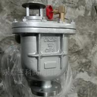 CARX清水复合式排气阀