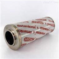 供应HYDAC贺德克R系回油滤芯319720