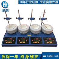 ZNCL-DLS數顯多聯磁力(電熱套)攪拌器
