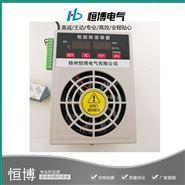 上海开关柜除湿机扬州生产厂家