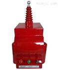 HD3380自升压紧密电压互感器