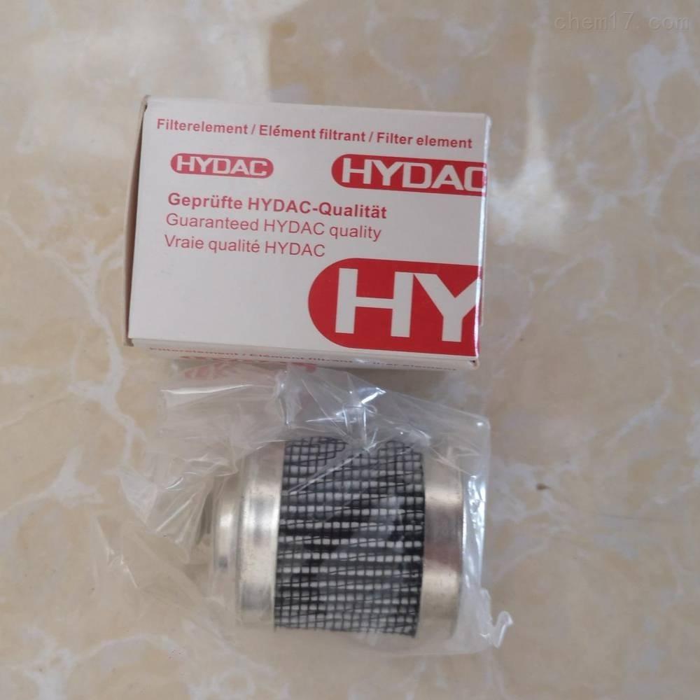 HYDAC贺德克滤芯过滤面积大1263785