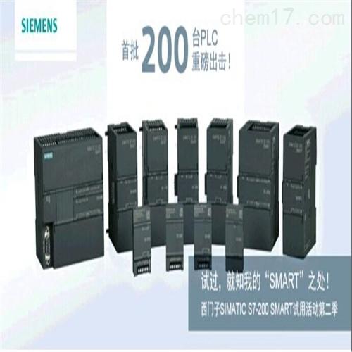 南京西门子维修PLC代理商