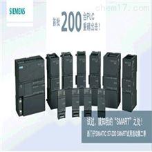 西门子PLC控制器6ED1052-1HB00-0BA8