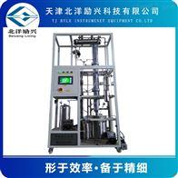 精馏塔试验仪器装置
