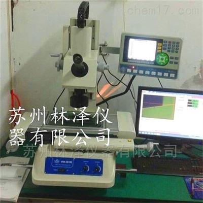 VTM-2010G萬濠工具顯微鏡價格