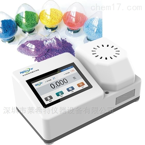 塑胶含水率测试仪价格和工作原理