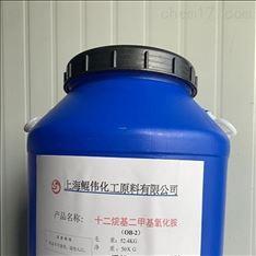 十二烷基二甲基氧化胺OB-2产品描述